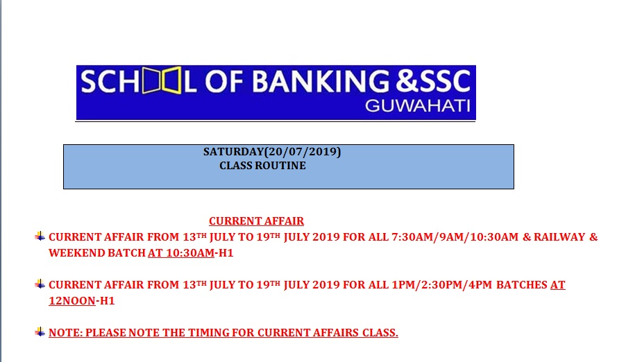 school of banking daily routine